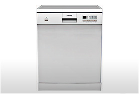 Check Out Dish Washer Products
